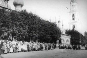 300 лет Дому Романовых